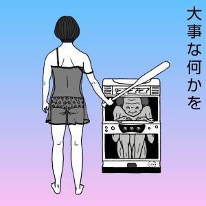 Shōdō