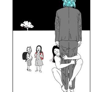 『SEISHI画』(四)
