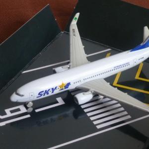 飛行機好きな子供が本当に喜ぶプレゼントはこれ!スカイマーク 737-800