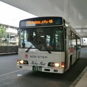 那覇空港から沖縄アウトレットモールあしびなーへは系統95番バスで!