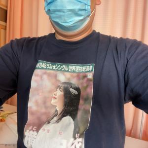 「入院&切除前」〜置手紙〜