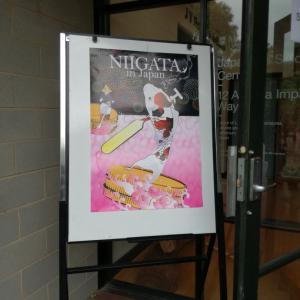 Niigata Prefecture Education,Food and Sake Nigh