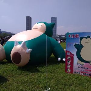 【ポケモンGO】アンノーンやヘラクロスが出現!サファリゾーン@台湾レポートまとめ