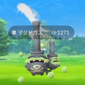 【ポケモンGO】煙突マタドガスがポケモン剣盾発売記念でレイドバトルに登場!