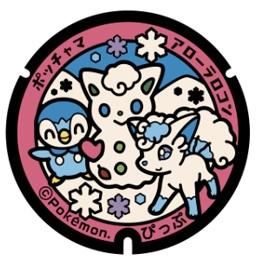 北海道に設置されるポケモンマンホールの設置場所と絵柄一覧まとめ