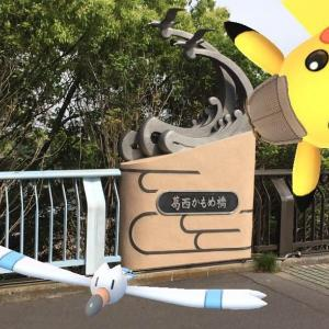 【ポケモンGO】上映中の名探偵ピカチュウに合わせたイベントが開催チュウ!