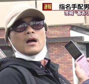あおり運転の宮崎文夫容疑者の過去のトラブルや犯罪・逮捕歴・経歴まとめ