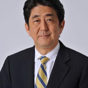 歴代の内閣総理大臣一覧まとめ(日本首相・任期)
