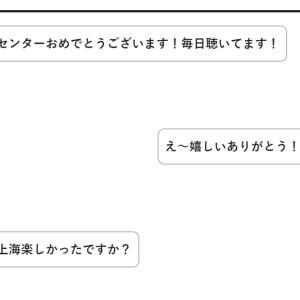 【乃木坂46】個握レポ 11月9日