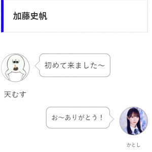 【日向坂46】2019年7月21日 東京握手レポ