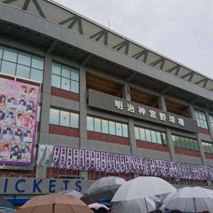 【乃木坂46】 真夏の全国ツアー2019 <東京>8/30(金)神宮球場 DAY1  まとめ