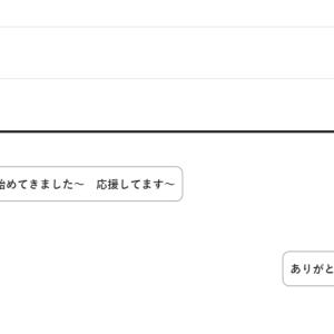 【日向坂46】個握レポ 横浜8月31日
