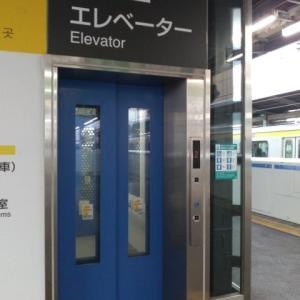 JR高尾駅にはエレベーターがない!!
