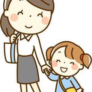 【育児時間制度】育休明けママは誰でも使える?