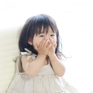 【乳幼児でも出来る視力検査】1歳半~2歳くらいから検査できる!