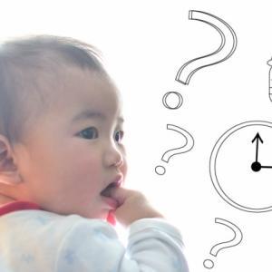 【育児用ミルクはいつまで?】卒業記録とフォローアップミルク☆