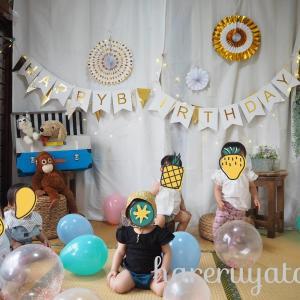 【井戸端マザーズハウス】乳幼児の誕生日パーティーにお勧め