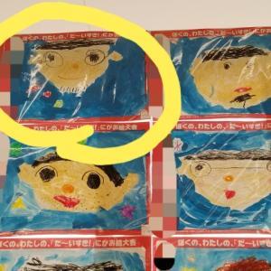 近所のスーパーに子供の絵が飾られていたんだが。。。