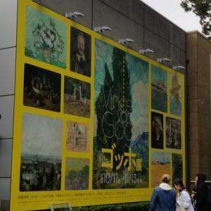 上野でゴッホ展