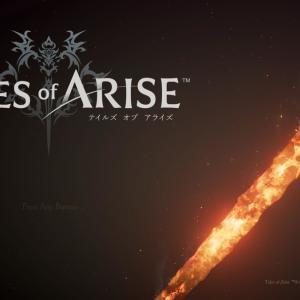 ネタバレあり『Tales of ARISE(テイルズオブアライズ)』感想。オレンジグミの大切さを知るRPG