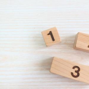 【年長】宮本算数教室のおすすめ問題集『賢くなるパズル 入門編』内容は?