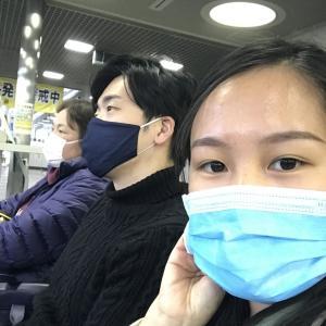Emと田中(結婚編)⑨