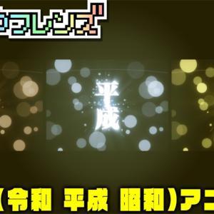 ぴぽやフレンズ(Fantia,Ci-en,FANBOX) 4~6月の活動報告
