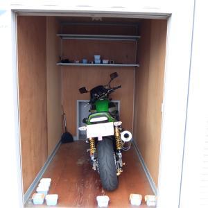 バイクBOXの事を忘れてた