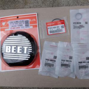 CB400SFにBEETのポイントカバーを付ける