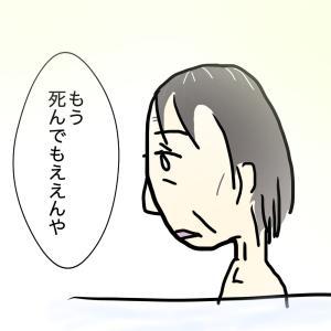 平成最後の日にうちへ泊まりに来た母