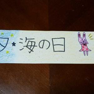 NEW☆7月のポップ(*^^*)