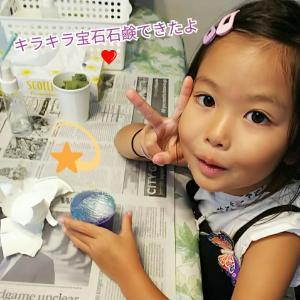 小学1年生の可愛いお客様の宝石石鹸体験