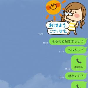 2019/10/04   電話じゃ起きないな〜〜
