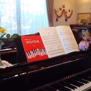 ☆おんがくすきなこあつまれ☆サキ ピアノ教室の体験レッスンについて