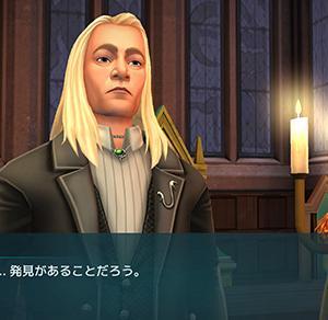 【ホグミス】マルフォイ家の人間と会う【今日はこんにゃくの日】