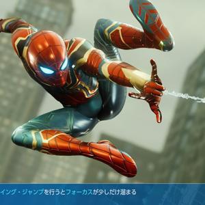 【PS4】マーベル スパイダーマン 本編クリア【今日はプロレス記念日】