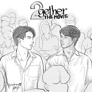 【タイBL沼】劇場版『2gether THE MOVIE』【今日は虫の日】