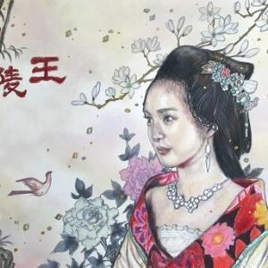 ドラマ「蘭陵王」 楊雪舞