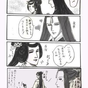 4コマ漫画 ドラマ 三生三世十里桃花
