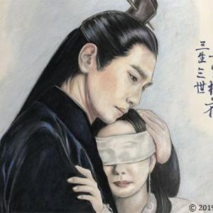ドラマ 三生三世十里桃花  夜華&素素
