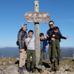 伊吹山でお手軽ハイキング