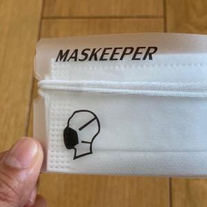 マスクの収納
