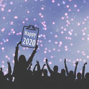 2019年最後のブログを書くぞ!来年の目標と2019年を振り返ってみる!