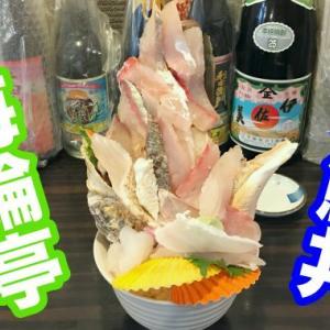 【海輪亭】全高30cm越え!3D海鮮丼の高みに挑んでみた結果を正直にレビューしたい
