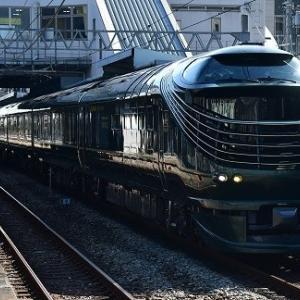 瑞風 周遊 東加古川駅 (2019.11.13)