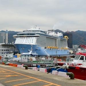 スペクトラム・オブ・ザ・シーズ 神戸港