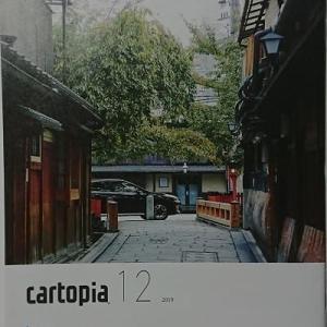 カートピア SUBARU