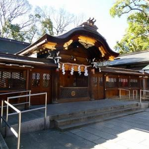 護王神社 '20