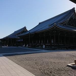 京都にきたので・・・