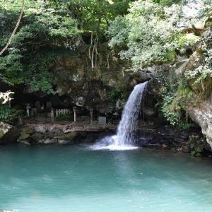 豊岡市 「十戸の滝」